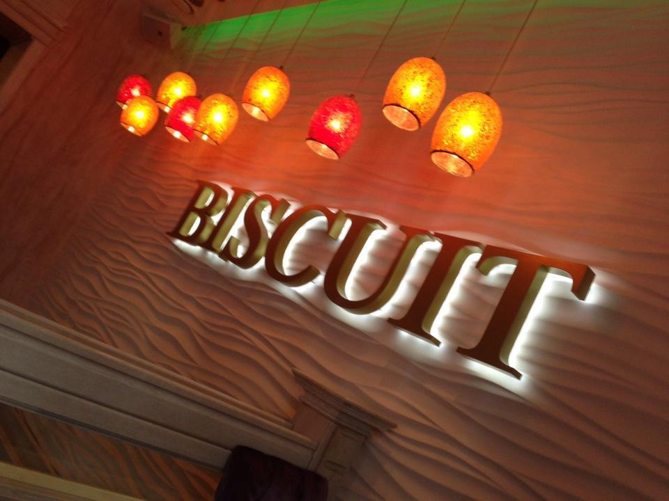 Biscuit фото 1